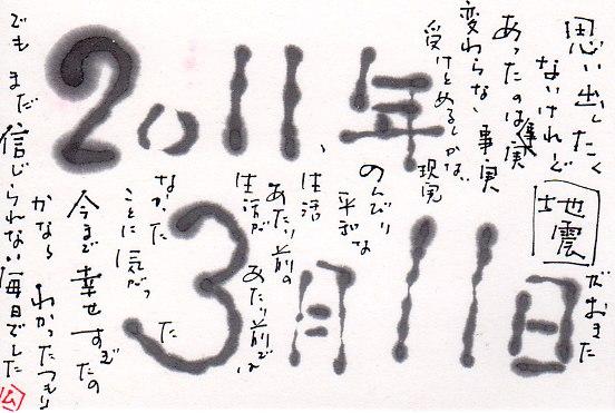 b0124466_1938940.jpg