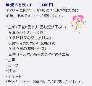 b0078675_21161892.jpg