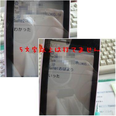 e0234881_21501110.jpg