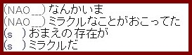 b0096491_7541187.jpg