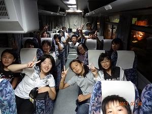 大船渡の子どもたち到着!_d0050503_72937100.jpg