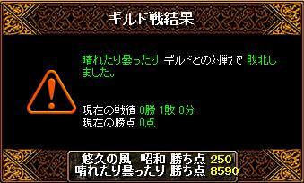 d0081603_02751.jpg