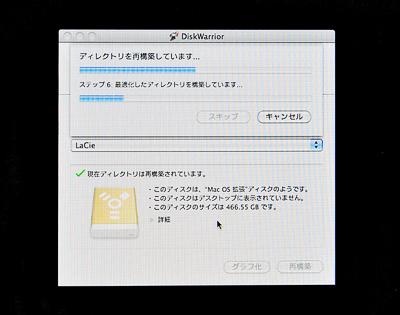 b0069507_8583219.jpg
