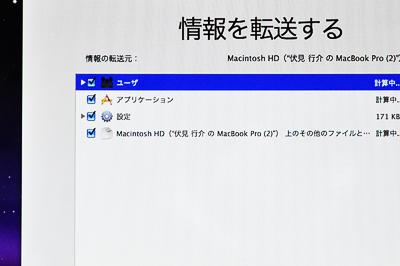 b0069507_9121989.jpg