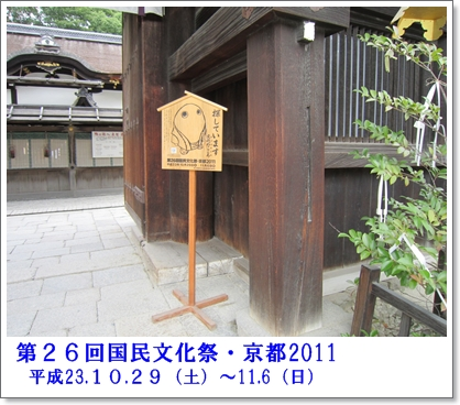 b0167519_1054841.jpg