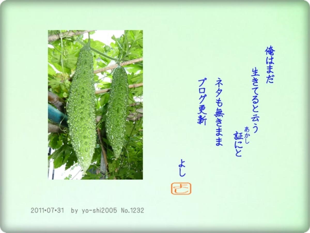 e0033229_21293225.jpg
