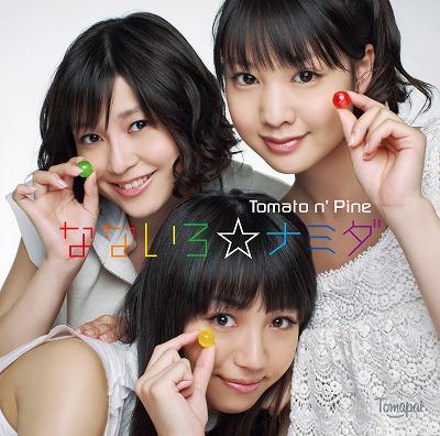"""""""Tomato n' Pine""""がUst.にてミニライブのスペシャルプログラム配信が決定!_e0025035_12125628.jpg"""