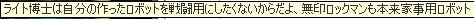 b0171744_18531643.jpg