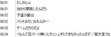 b0171744_1853411.jpg