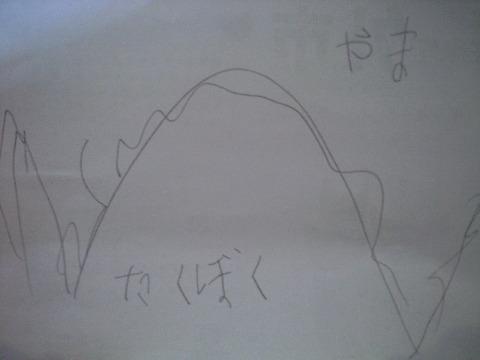 b0198254_19473657.jpg