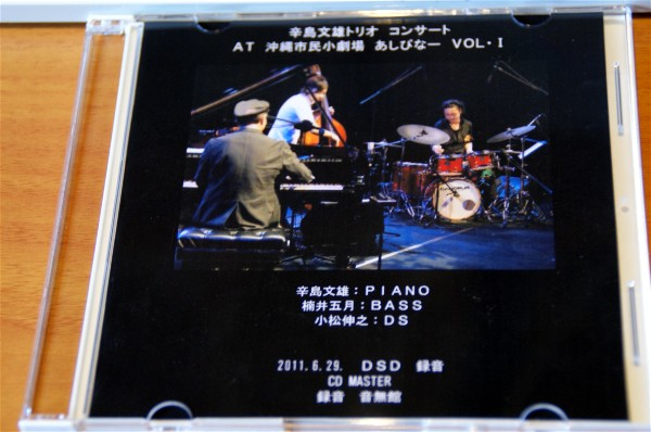 CDを聴いています_e0166355_8392871.jpg