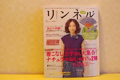 雑誌_e0158660_7274888.jpg