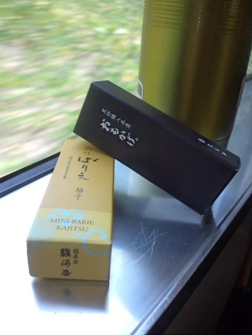 鞆の浦への小さな旅 。。。始まりは 尾道へ。。。_a0053662_181327.jpg