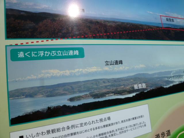 千枚田を見にいく_c0100865_165437.jpg