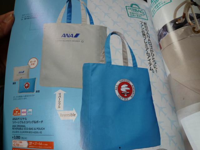金沢旅 3日目_c0100865_23105622.jpg