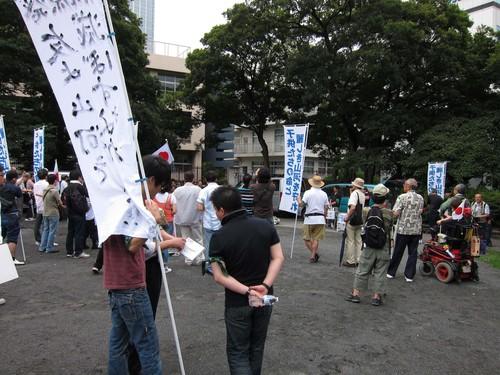 右から考える脱原発集会・デモに参加してみた。_c0166765_201985.jpg