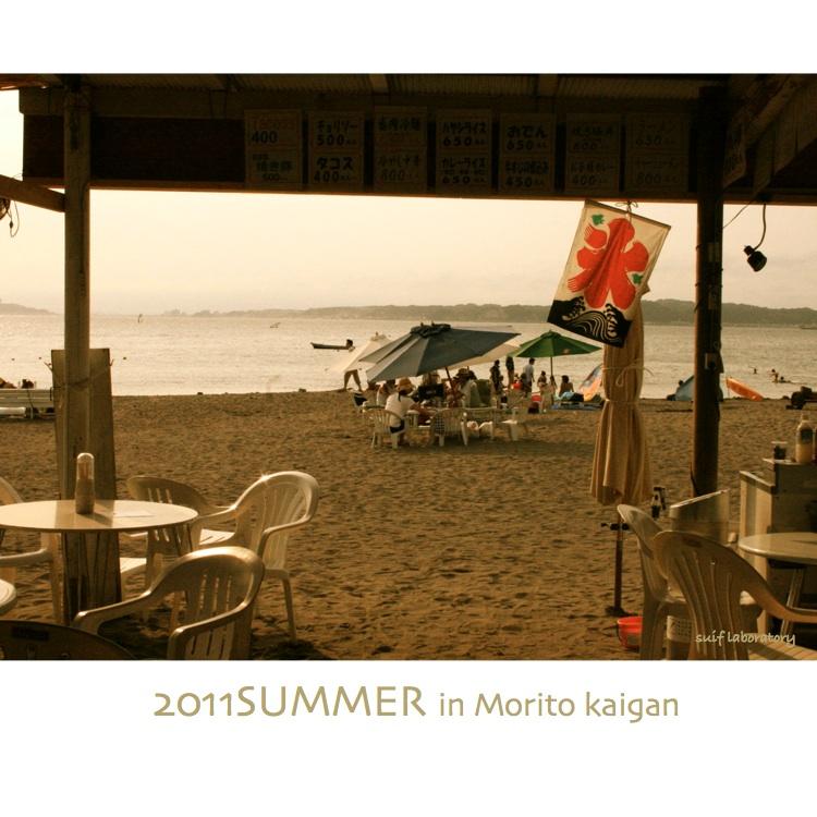 Beach party 2011@森戸海岸_c0156468_15345981.jpg