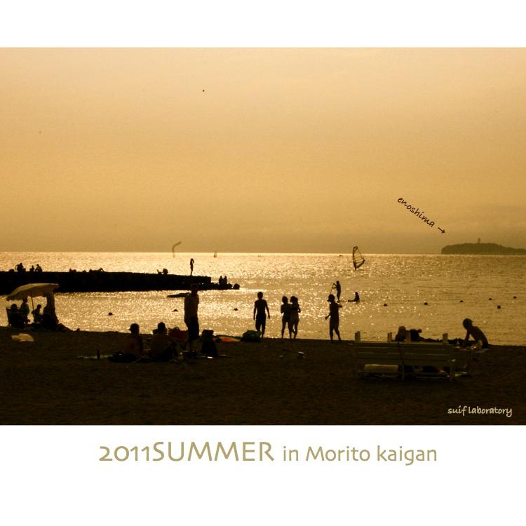 Beach party 2011@森戸海岸_c0156468_15411343.jpg