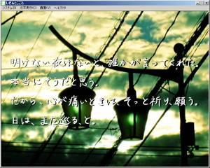b0110969_19193233.jpg