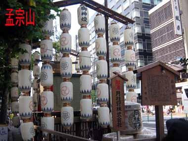 7/16(土)京都祇園祭宵山1。_d0136282_0512064.jpg