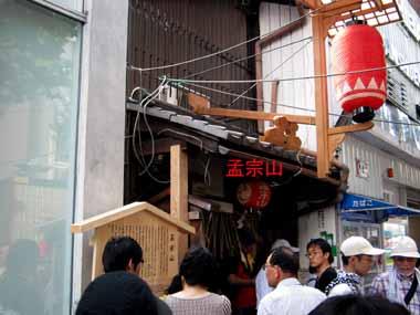 7/16(土)京都祇園祭宵山1。_d0136282_0513045.jpg
