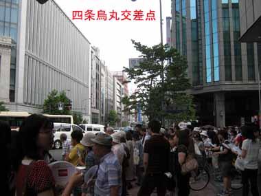 7/16(土)京都祇園祭宵山1。_d0136282_0522274.jpg