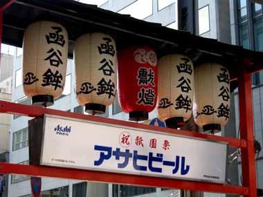 7/16(土)京都祇園祭宵山1。_d0136282_0531052.jpg