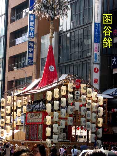 7/16(土)京都祇園祭宵山1。_d0136282_0534258.jpg