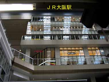 7/17(日)大阪から京都へ♪_d0136282_1050357.jpg