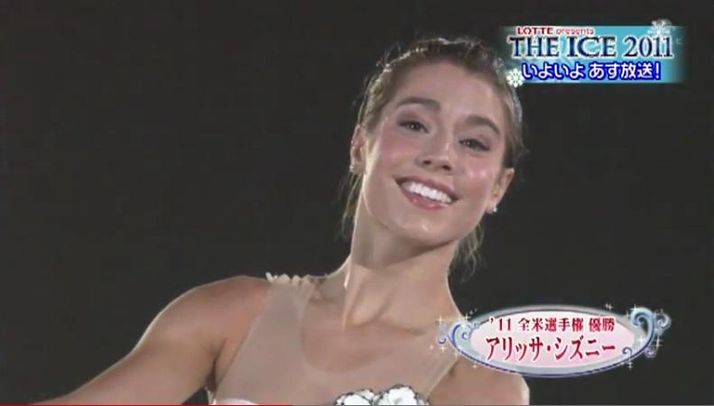 The ICE 2011!!(その2)_b0038294_8193118.jpg