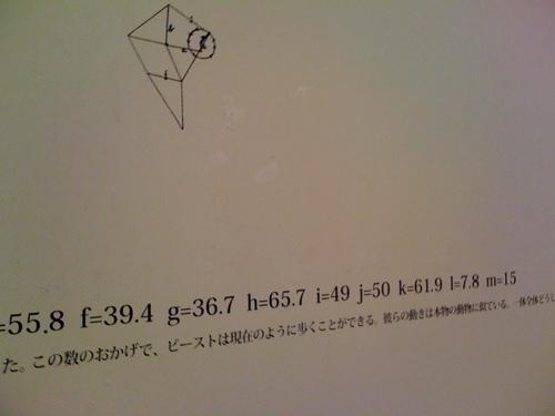d0241394_064457.jpg