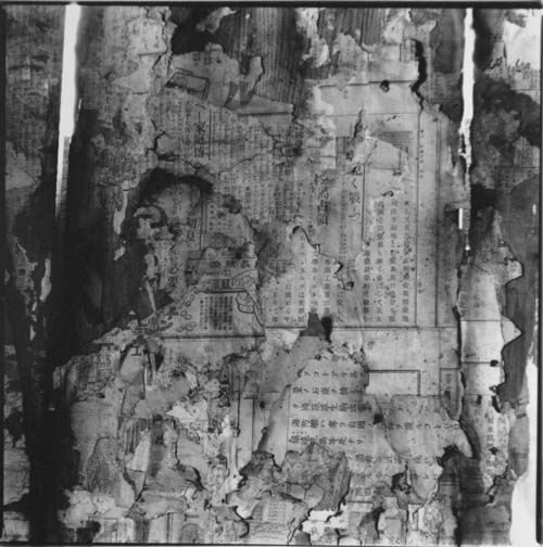 足尾銅山・戦前の新聞_f0173596_15462128.jpg