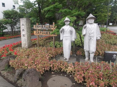 三島へ_e0123104_746441.jpg