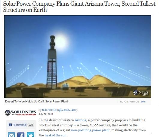 なぜか日本であまり報じられないアメリカの最新太陽光発電ニュース_b0007805_140182.jpg
