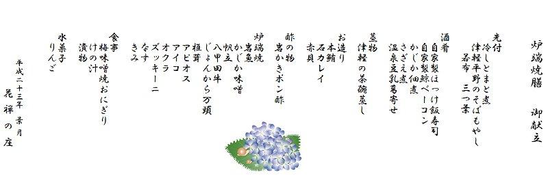 f0217305_2051192.jpg