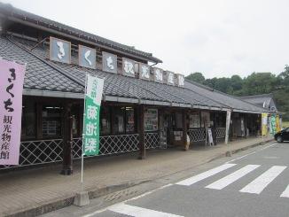 熊本DAY・・・くるくる廻ってます?!_d0091909_19183375.jpg
