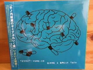 オススメ・ニューリリースCD新入荷_b0125413_1246819.jpg