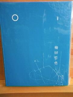 オススメ・ニューリリース、オススメCD新入荷_b0125413_14561381.jpg