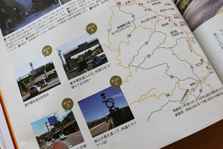 hitomi 飛騨・高山にちこり村_d0063218_1123228.jpg