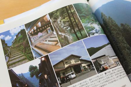 hitomi 飛騨・高山にちこり村_d0063218_1125792.jpg