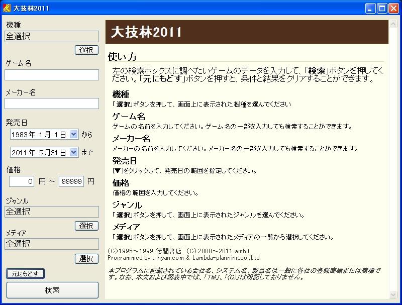 b0030122_21341773.jpg