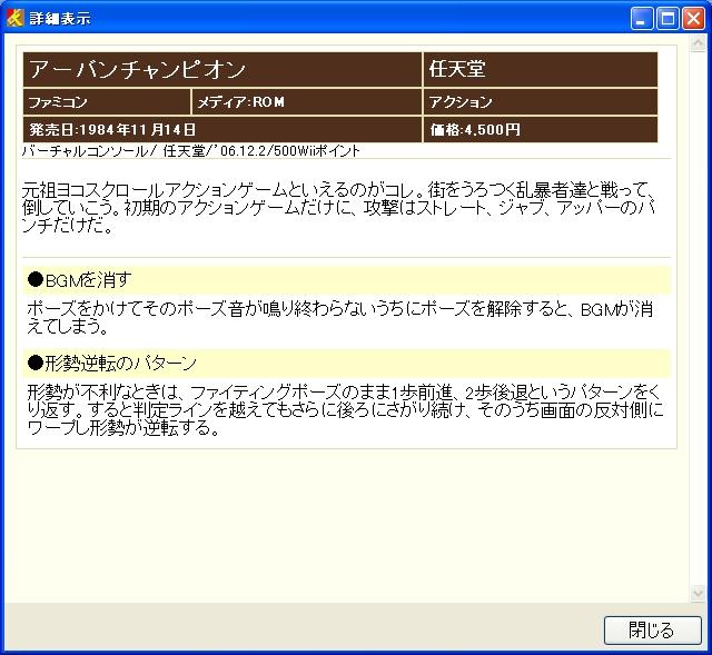 b0030122_21343465.jpg