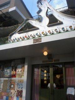 直島から大阪へ_a0088827_16521911.jpg