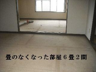 f0031037_21293077.jpg