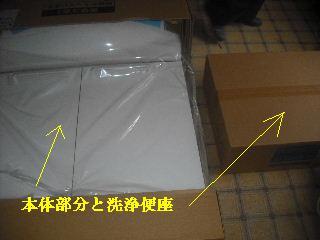 f0031037_21365250.jpg