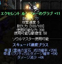 c0143238_2375656.jpg