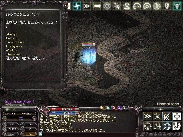 f0091444_0305446.jpg
