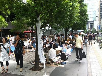 MOTTAINAIフリーマーケット開催報告@秋葉原UDX_e0105047_18554646.jpg