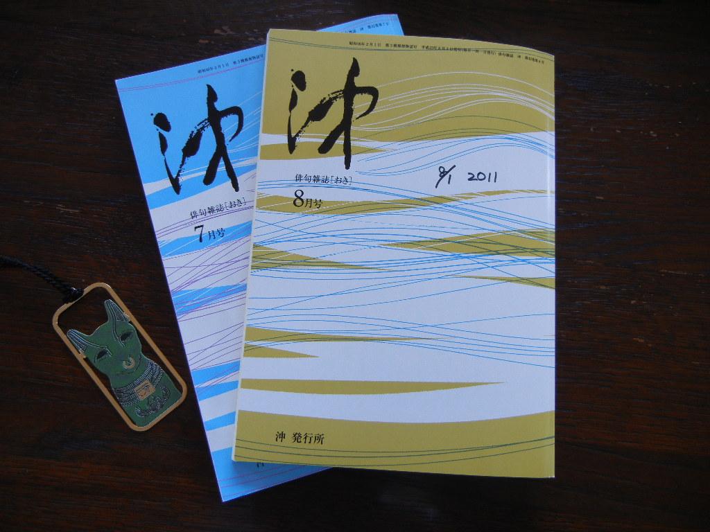 2011年8月1日(月)俳句と葉書と合歓の木と・・・_f0060461_16295358.jpg