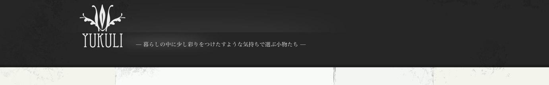 f0142668_602089.jpg
